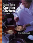Growing up in Korean Kitchen